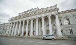 Более 1,2 тыс. иностранцев подали документы на обучение в КФУ
