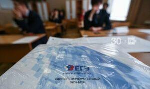 В этом году ЕГЭ по базовой математике проводить не будут