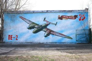 В Казани ко Дню Победы появилось граффити с изображением бомбардировщика Пе-2