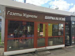 Приставы закрыли в Казани ларек с шаурмой из-за повара без перчаток