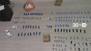 Наркодилера-рецидивиста с партией «синтетики» поймали в центре Казани