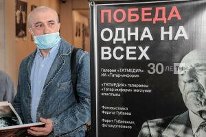 Снимки легендарных людей: в «Татмедиа» открылась фотовыставка Фарита Губаева