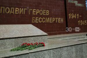 О погоде в Казани на 9 Мая рассказал профессор КФУ