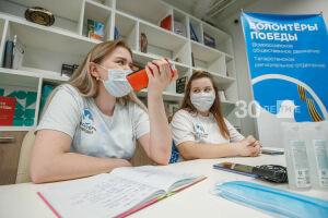«Волонтеры Победы» Татарстана запустили акцию-поздравление ветеранов по телефону