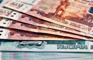 В России в период самоизоляции на 30% упали показатели по сбору налогов