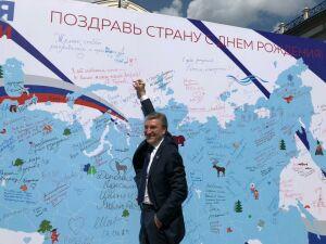 «Пожелание на день России»: в центре Казани установили баннер с картой страны