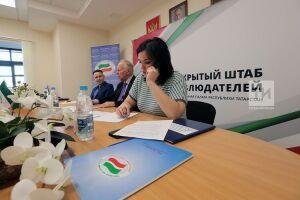 Рекордное число наблюдателей проследит за ходом голосования по Конституции в РТ