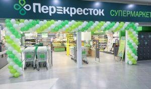 X5 расширяет сеть «Перекрёсток» в Татарстане благодаря сделке с «Эссен»
