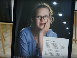 «Особенные» нижнекамцы стали героями выставки шведского фотографа