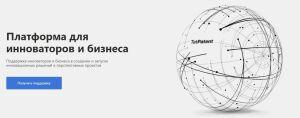 Минэкономики РТ презентовало сайт «Татпатент» для инноваторов и изобретателей