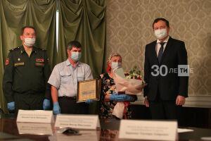 В Казани родственникам погибшего Героя ВОВ передали его награды
