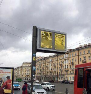 Автоперевозчики РТ просят полицейских блокировать номера из рекламы на остановках