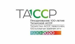 На сайте 100-летия ТАССР началось голосование за лучший музей Татарстана