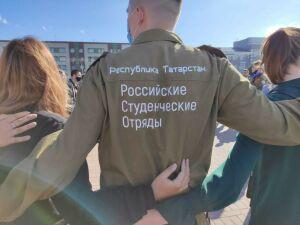 Первые в этом году студотряды Татарстана отправились «покорять целину»