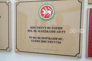 В Кремле заверили, что им небезразлична судьба Института истории им. Марджани