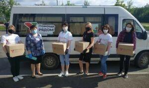 В Татарстане стартовал четвертый этап акции «Помощь рядом!»