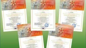 Музей Гашека Бугульмы стал призером всероссийского конкурса «Была война…»