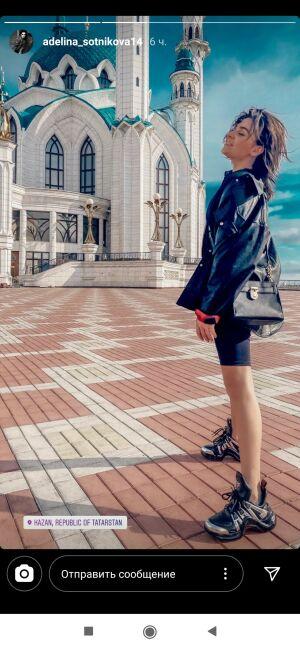 Олимпийская чемпионка Сочи-2014 гостит в Казани у жены Даниса Зарипова