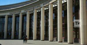 Мэрия Казани через суд просила КФУ починить потухшую букву световой вывески