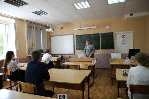 Более 10 тыс. выпускников Татарстана сдают ЕГЭ по профильной математике