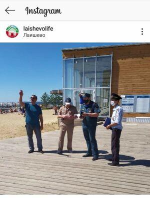 На пляже «Камское море» в Лаишево начали штрафовать отдыхающих