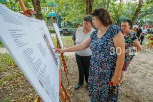 На ремонт казанского двора по программе «Наш двор» потратят порядка 5 млн рублей