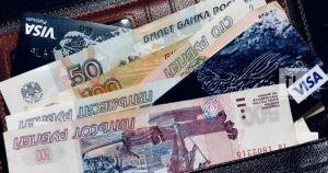 Субсидии на выплату зарплат получили 40 тысяч татарстанских компаний