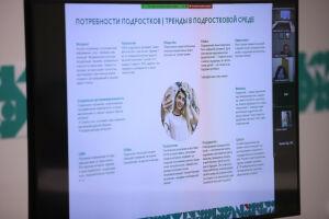 В Татарстане появится платформа для работы с подростками MinMolTeens