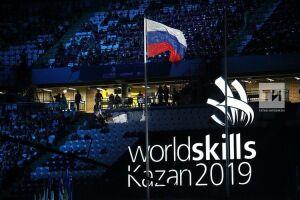 Для участия в отборочных этапах WorldSkills в РТ приедут студенты других регионов