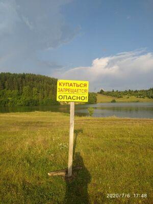 В Татарстане мужчина утонул, решив искупаться у плотины в искусственном водоеме