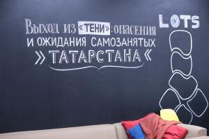 Минэкономики РТ поделилось опытом работы с самозанятыми с Оренбургской областью