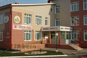 Два детсада Высокогорского района получат миллионные гранты
