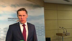 Мурашко в Татарстане представит новую технологию наблюдения за онкобольными