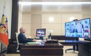 Путин спросил у Хабирова, когда Башкортостан обгонит Татарстан по инвестклимату
