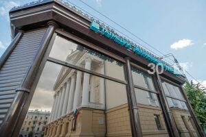 Издания «Татмедиа» жители Татарстана могут приобрести в 451 торговой точке