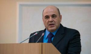Мишустин посетит Татарстан в ходе первой рабочей поездки с начала пандемии