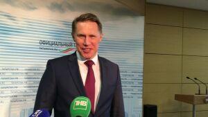 Михаил Мурашко оценит медицинские инновации Татарстана