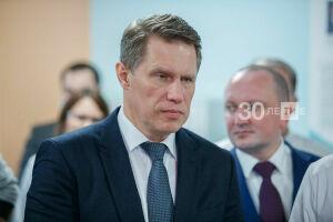 Министр здравоохранения РФ оценил успехи медицины Татарстана