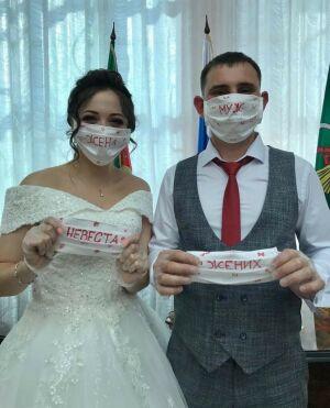 Мамадышский ЗАГС показал самых креативных жениха и невесту