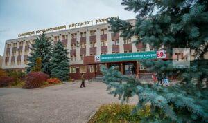 Минкульт РФ планирует создать на базе КазГИК общероссийскую IT-площадку
