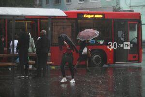 «Ныряющий» циклон принес в Казань дожди и холод