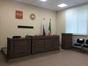 В Казани после капитального ремонта открылось здание мировых судей