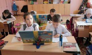 Рустам Минниханов: Учебный год планируется начать 1 сентября в очном формате