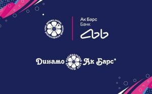 Женский волейбольный клуб «Динамо-Казань» сменил название