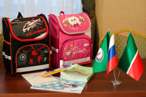 В Татарстане стартует акция «Помоги собраться в школу»