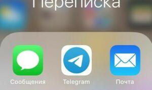 Telegram в день семилетия запустил функцию видеозвонка
