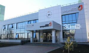 МФЦ Татарстана сократили срок регистрации юрлиц и ИП