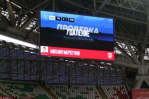Защитник «Рубина»  удаляется с поля во второй игре подряд