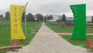 В Камских Полянах завершается строительство экопарка с прудом и скалодромом