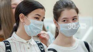 В Роспотребнадзоре по РТ разъяснили, кто в школах должен носить маску